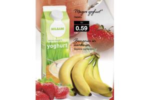 milsani yoghurt