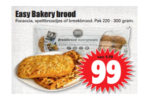 easy bakery brood