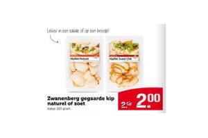 gegaarde kip naturel of zoet