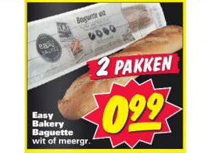 easy bakery baguette