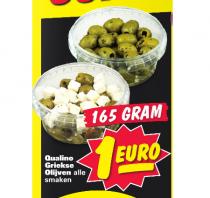 qualino griekse olijven