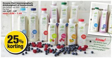 groene hart boerenyoghurt drinkyoghurt of boerenmelk