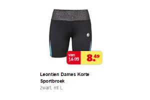 sport korte broek