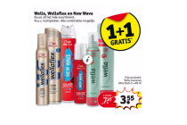 wella wellaflex en new wave