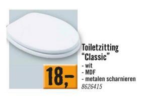 toiletzitting classic
