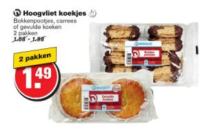 hoogvliet koekjes