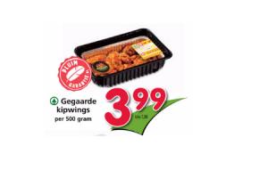 gegaarde kipwings