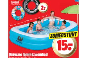 kingsize familiezwembad
