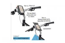 fiets smartphonehoes