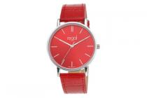 regal horloge rood