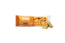 argentina peanut plain