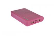 fitseasy powerbank 6000 roze