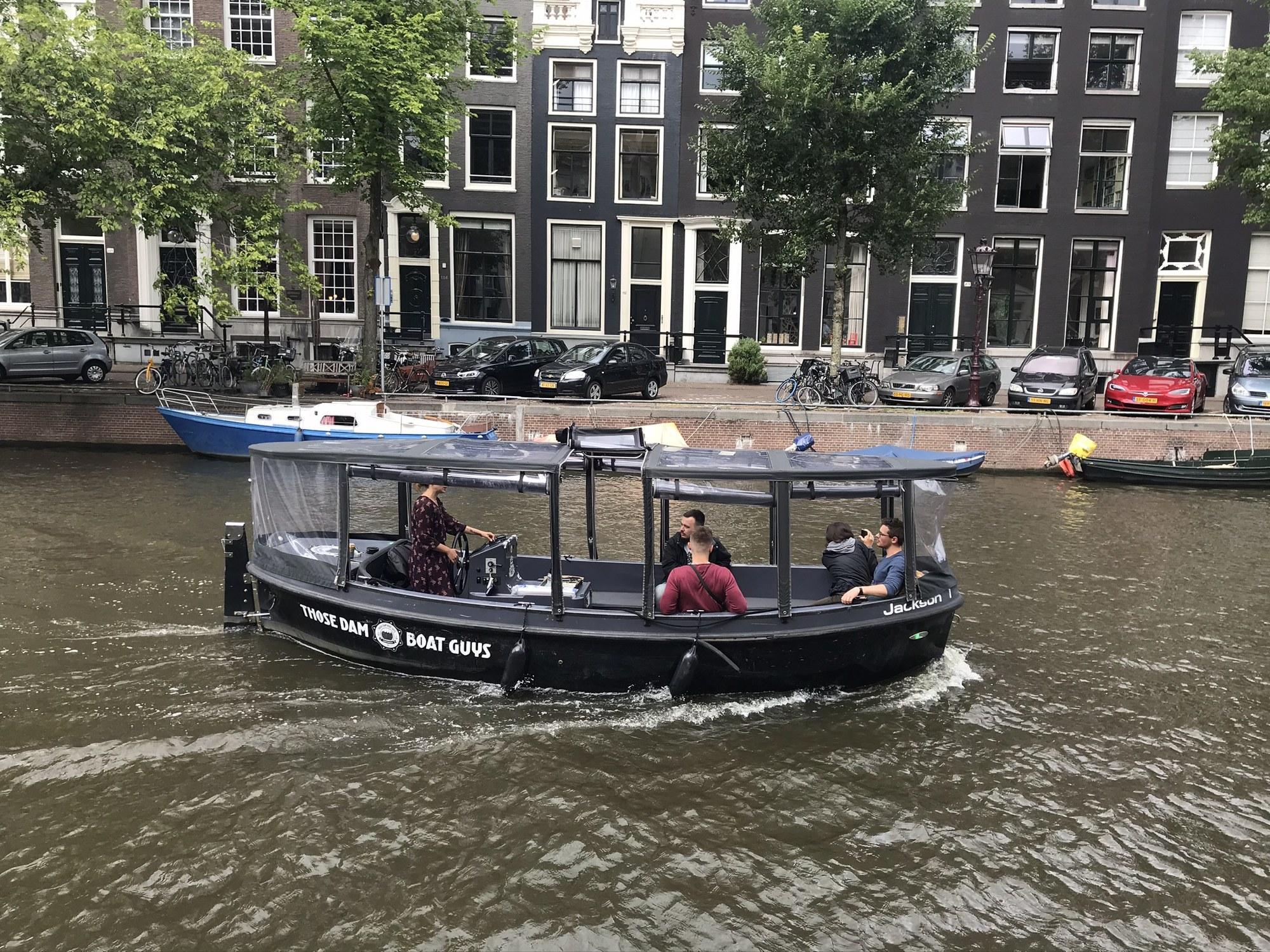 Sky of Amsterdam