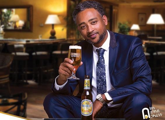 Bedele Special, brewed by Heineken Ethiopia