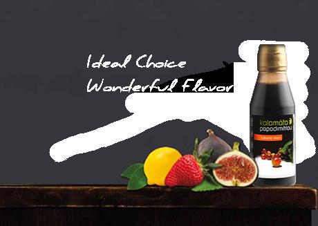 Balsamic Cream, creamy texture and wonderful aromas